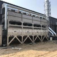 催化燃烧净化设备 废气处理燃烧炉 活性炭吸附脱附环保箱