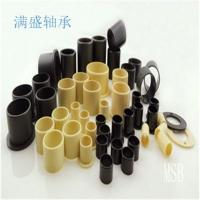 EPB工程塑料滑动轴承