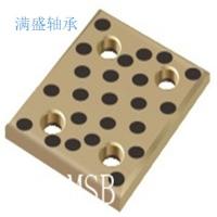 JSP铜基镶嵌自润滑滑块