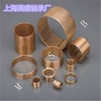 高密度 耐磨损  FB090青铜油孔轴承