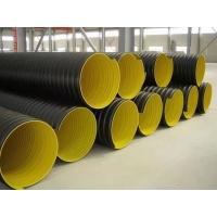 波紋管.市政排水管.工程排污管