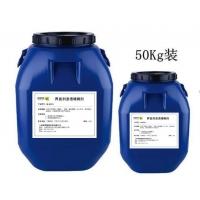 界面剂渗透增稠剂(增稠效果稳定,不反稀,不分层)