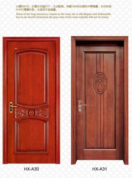 实木门定制工厂复合实木门赛诺尔木门生态强化门电解板钢质门