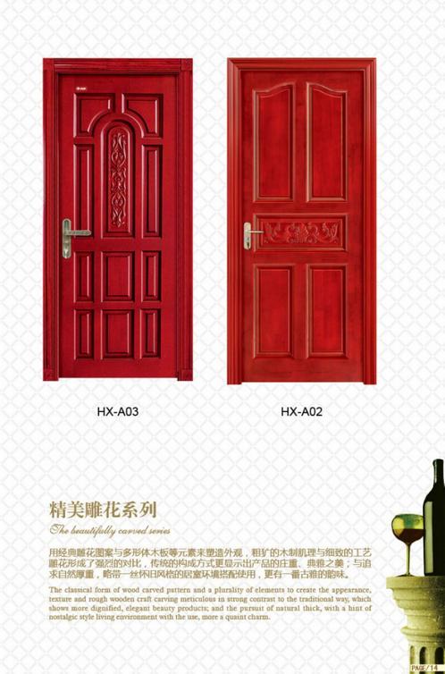 房间门,佛山实木门,广东实木门做法,工程门定做赛诺尔室内门厂
