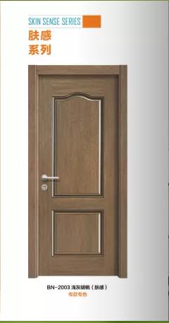 ?#32771;?#38376;|工程夹板门|夹板门的做法|佛山强化门图片|实木夹板门