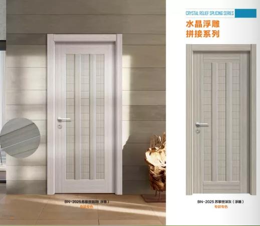 夾板門,強化門,工程夾板門定制,生態夾板室內門,實木門賽諾爾
