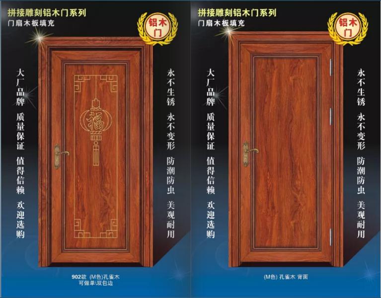 室內木門 臥室門圖片 房門款式 工程門 安全門 防盜門賽諾爾