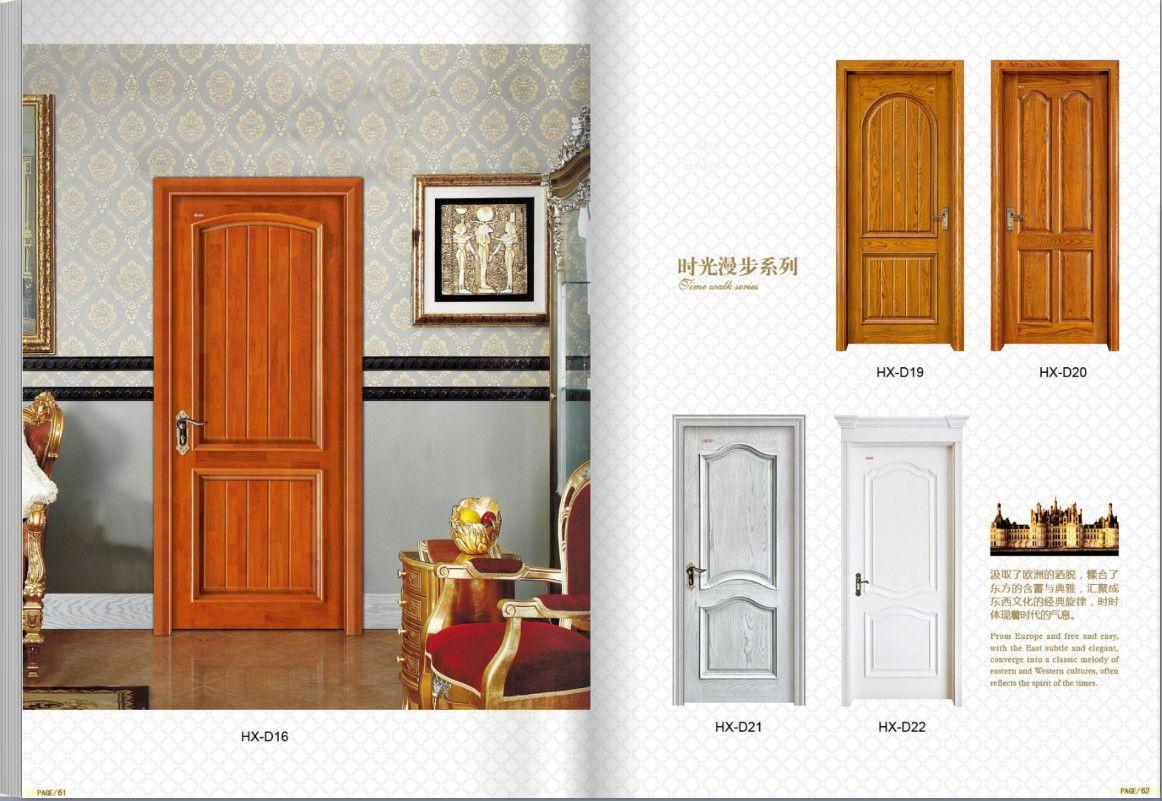 广东房间门/实木门/室内门/碳晶板实木门