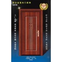 廣東鋼質門 電解板鋼質門 工程門 防盜門