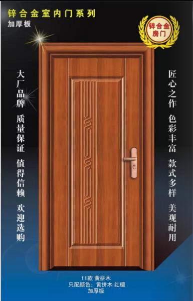 鋼質門廠家,工程門定制,室內工程門,套裝工程門,工程門窗廠家