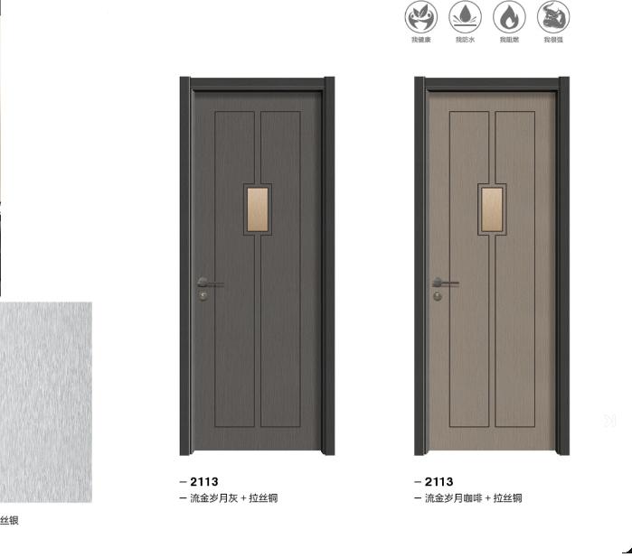 佛山木门 广东工程门 房间门 生态强化门 简约夹板木门
