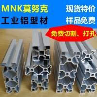 四喜棒國標歐標工業鋁型材流水線框架機器人圍欄