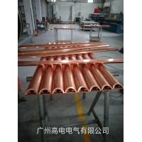 高壓D型母線,D型銅排,D型鋁排生產