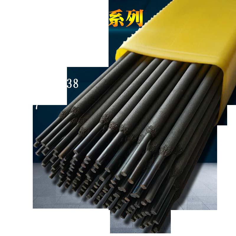 耐磨堆焊焊条d707d717d998耐磨电焊条各种型号齐全