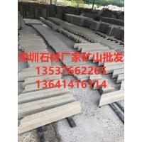 深圳芝麻黑石材磨光面柱子皮 厂家