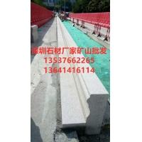 深圳石材厂家广州石材-广州石材厂-广州石材公司65