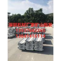 深圳建筑材料,石材, 大理石 ,大理石厂家, 深圳大理石