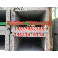 74.汕頭鵝卵石 佛山鵝卵石 變壓器污水處理 鵝卵石濾料