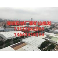 深圳直销天然文化石内外墙砖青石花园流水板电视背景石材