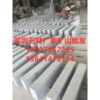珠海工艺石材厂家量身定制大理石包不锈钢展架等