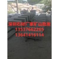 300.广州青石栏杆,石雕栏杆,山东石栏杆