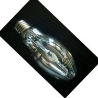 海洋王陶瓷金卤灯,海洋王灯泡HQI-T150W