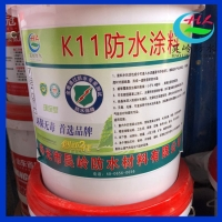 k11防水涂料 卫生间楼顶防水通用型K11防水砂浆