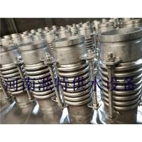 沟槽卡箍波纹管制造 DN150消防专用沟槽波纹补偿器 加工定
