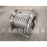 DN250波纹管补偿器金属软管郑州加工 定制 国标 耐压耐腐