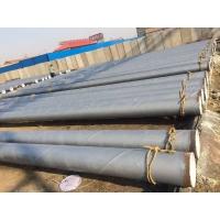 新建钢厂输送管道Q235B1220螺旋钢管外防腐环氧树脂