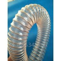 鋼絲吸塵管160A孝感鋼絲吸塵管160鋼絲吸塵管