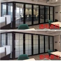 北京智能调光玻璃电子电控雾化玻璃调光膜液晶贴膜