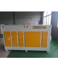 废气处理设备uv光氧净化器除味净化器