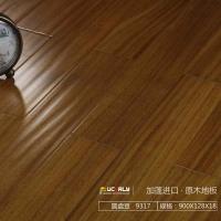 实木锁扣地热地板