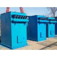 GE--II單機袋除塵器