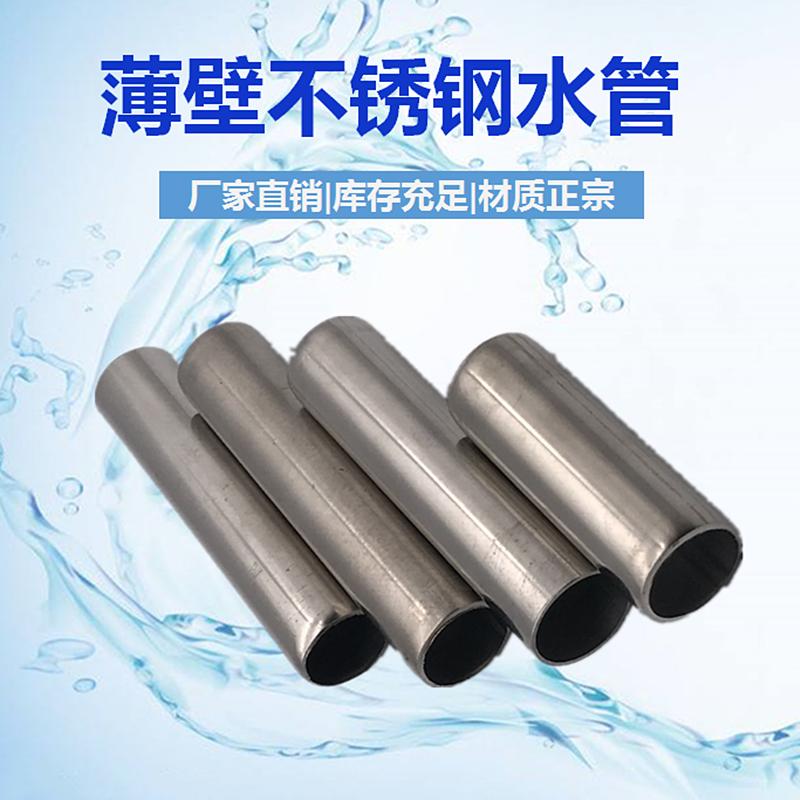 二次供水管改造选用薄壁不锈钢卡压水管,品质优等