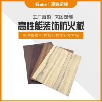 北京橱柜防火板材规格/种类/尺寸