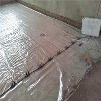 碳纤维地暖毯电地暖贴瑜伽地暖