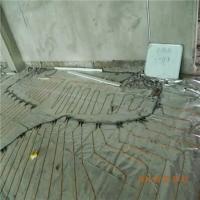 碳纤维电地暖发热电缆发热线