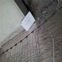 电地暖碳纤维发热电缆地暖发热线