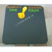 新加坡進口AROX電加熱板11.33454.335