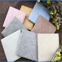 彩色全瓷广场砖公园绿化耐磨地面砖生产厂家