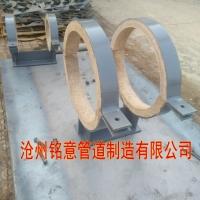 蛭石隔热管托 高效隔热滑动管托 隔热滑动架