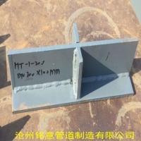 HT-1、HT-2、HT-3型焊接型滑动管托 滑动支座