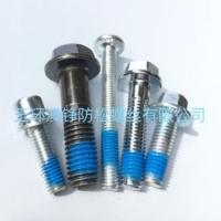 玉环3M2353蓝色胶囊溶剂型预涂防松胶