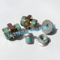 玉环P85溶剂型蓝绿色微胶囊螺丝防松