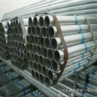 Q235镀锌钢管 小口径镀锌钢管 大棚专用镀锌钢管