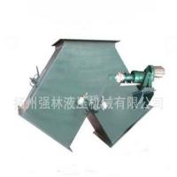 强林机械供应电液动分料器  形式与性能参数介绍