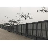 登峰轻钢结构活动围蔽围挡板
