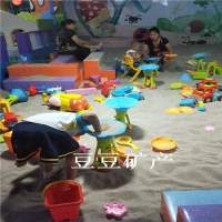 豆豆矿产批发儿童游乐场海沙 水洗圆粒沙 淘气堡沙池海沙